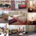 رزرو هتل آپارتمان تبریز
